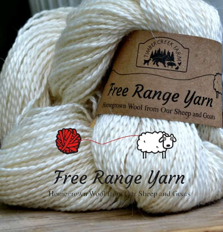 yarn with logo